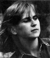 Валентина Шоба